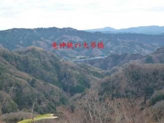 山頂からみる竜神峡大吊橋
