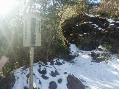 御岩山の山頂