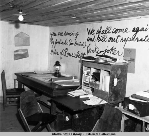キスカ指令室の落書き