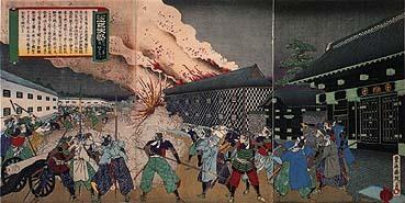 薩摩藩邸焼打ち