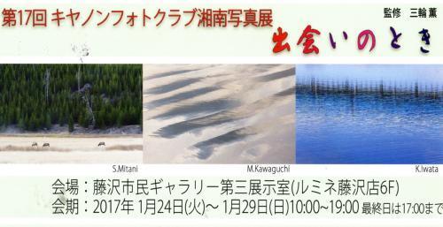 img461_convert_20170116185541.jpg