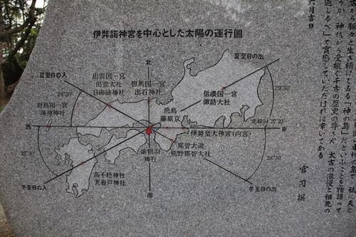 ijawa-1226-3970.jpg