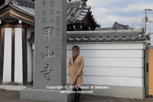 iyadani-0123-4595.jpg