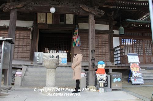 iyadani-0123-4601.jpg