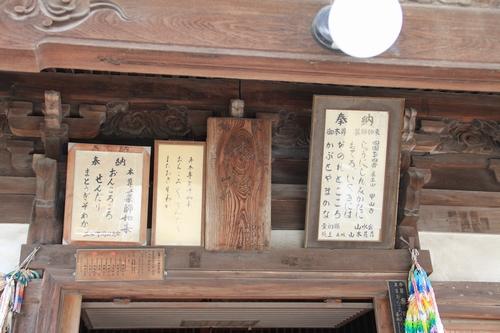 iyadani-0123-4603.jpg