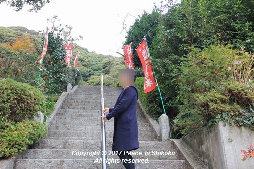 kouyou-1204-3262.jpg