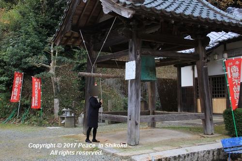 kouyou-1204-3268.jpg