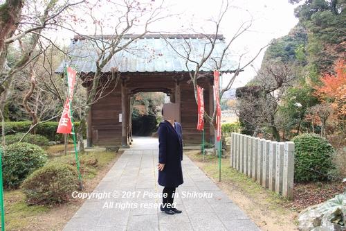 kouyou-1204-3284.jpg