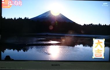 GoraikouFuji_Daikichi_01_380.jpg