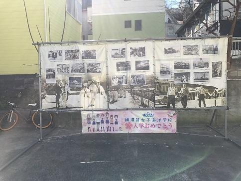 201701横須賀はいふり (4)