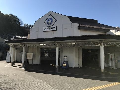 201701横須賀はいふり (1)