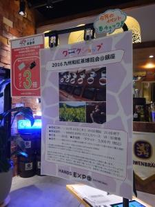 201611112219567a1.jpg
