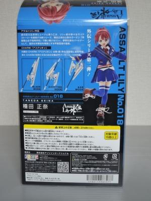 DSCN0332 (960x1280)