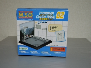 DSCN0382 (1280x960)