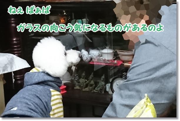 ばぁばとシンちゃん3