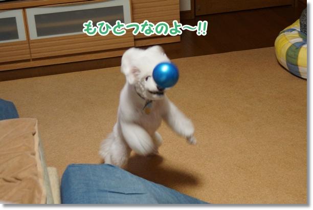 キャッチボール3