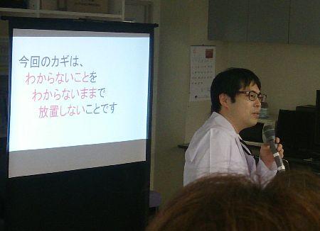 20161130_00.jpg