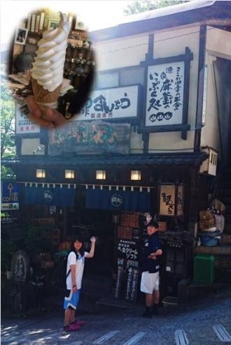 田中岩渕橋本-飯山F04