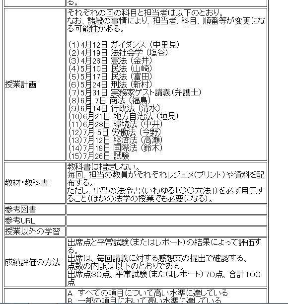 n2_20170116004030d21.jpg