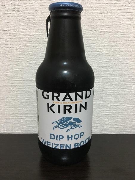 GRAND KIRIN DIP HOP WEIZEN BOCK_2016120301