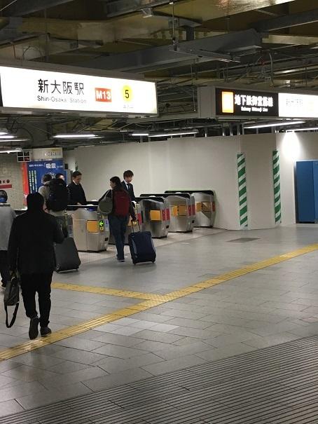 新大阪_2016120601