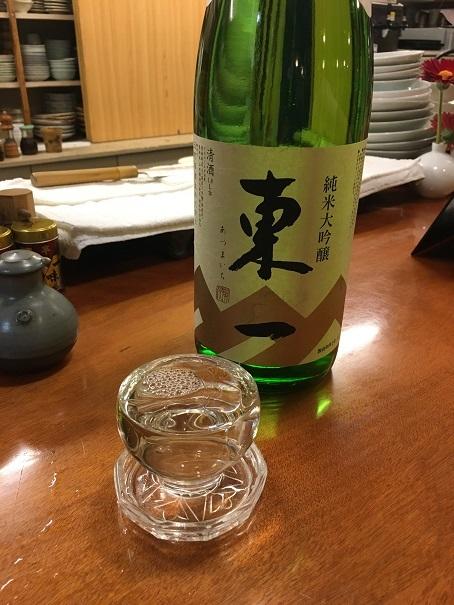 味百仙_」2016122009