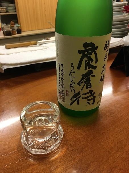 味百仙_」2016122012