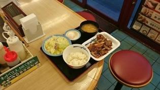 松屋、プルコギ定食