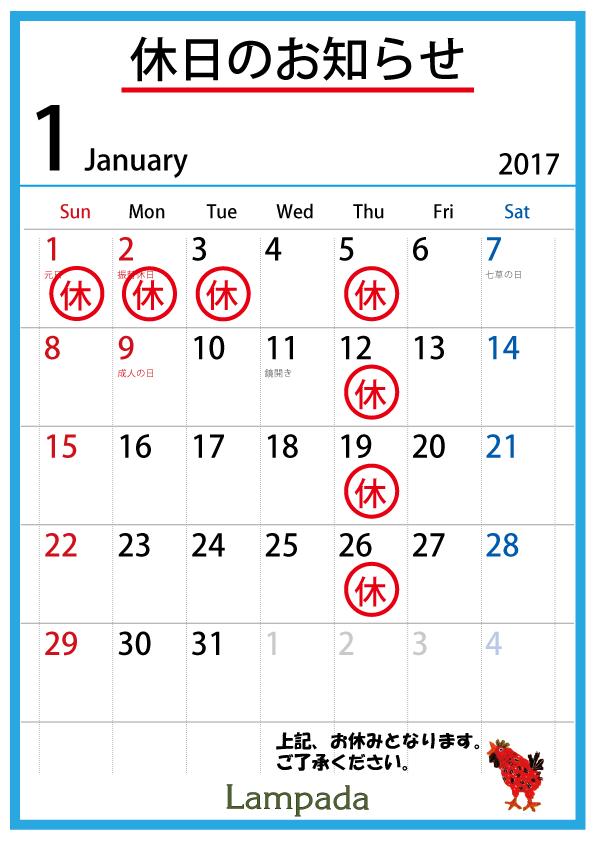 201701lampada