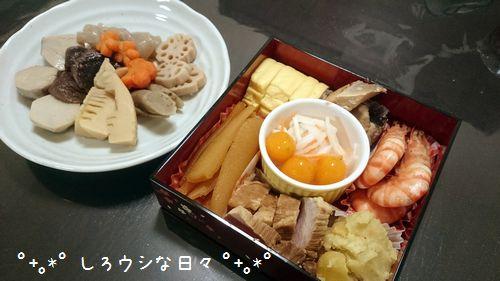 osechi_2017_01.jpg
