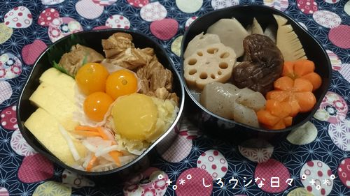 osechi_2017_02.jpg