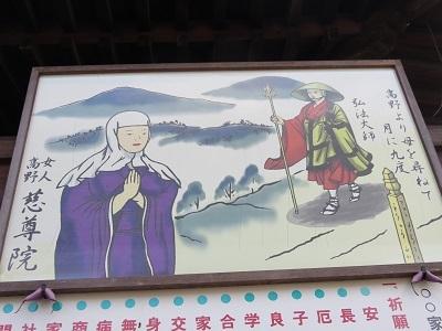 IMG_1612 大師