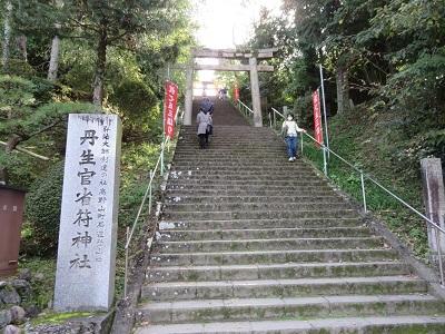 IMG_1632 丹生官省符神社