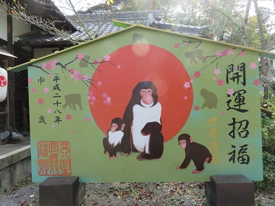 IMG_1638 丹生官省符神社