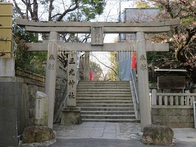 IMG_3302 三光神社