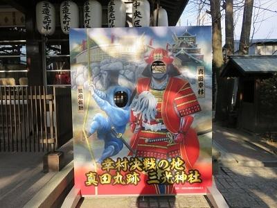 IMG_3315 三光神社