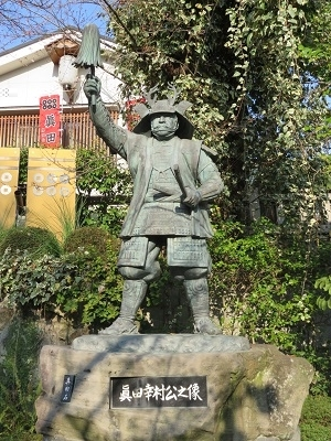 IMG_3323 銅像
