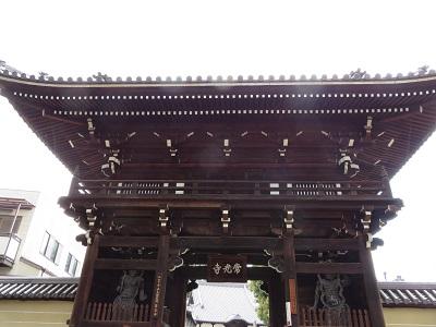 IMG_3810 常光寺