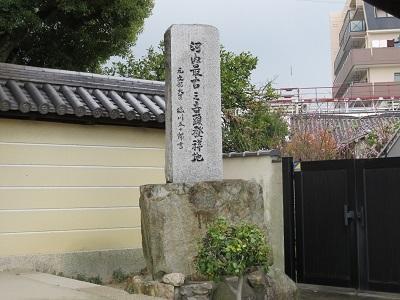 IMG_3827 河内音頭