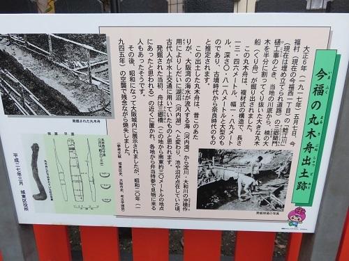 IMG_3174 三郷橋稲荷