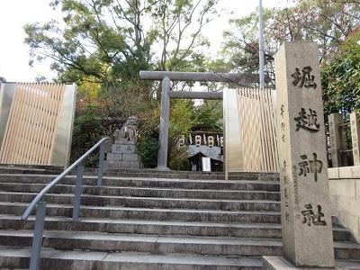 IMG_3133 堀越神社