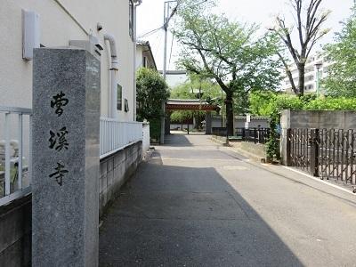 IMG_6030 曹渓寺