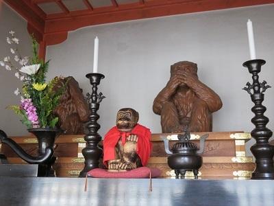 IMG_3715 三猿堂
