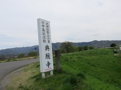 IMG_5163 典厩寺