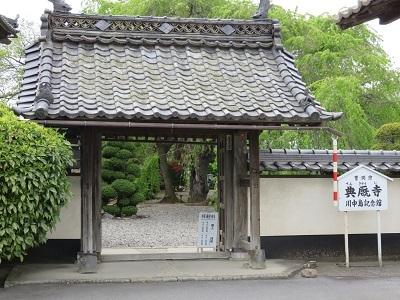 IMG_5165 典厩寺