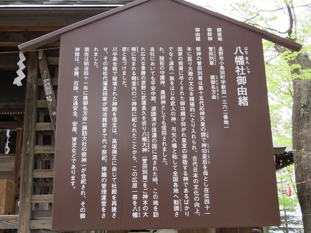 IMG_5198 八幡社