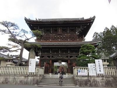 IMG_3268 清凉寺