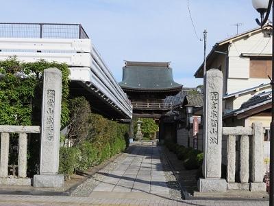 IMG_4697 宗吽寺