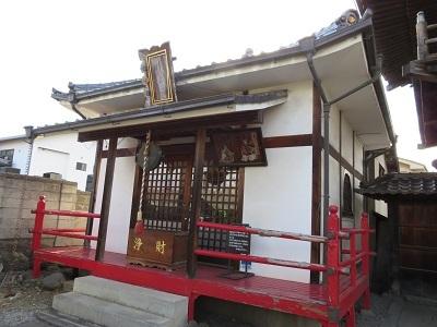 IMG_4705 宗吽寺