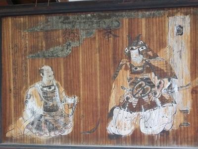 IMG_4706 宗吽寺